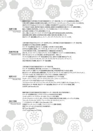 Line_p20181108_074355756_2